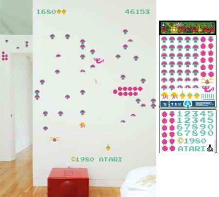 Centipede Wall Stickers