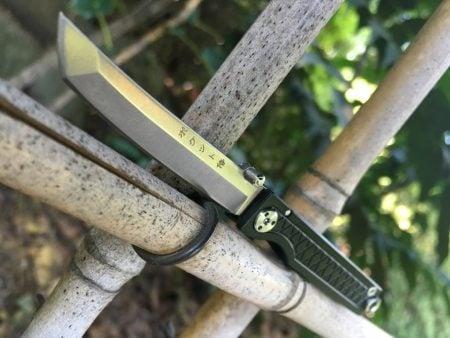 Samurai Sword Keychain Knife