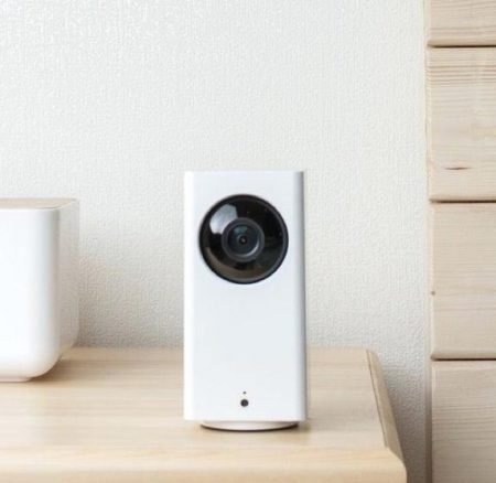 Wyze Cam Pan: Smart Home Camera
